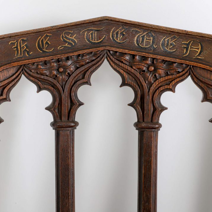 19th CENTURY CEREMONIAL CHAIRS 9 Cooling & Cooling